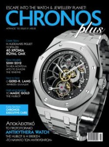 ChronosPlus1