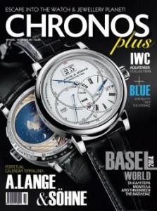 Τεύχος 10
