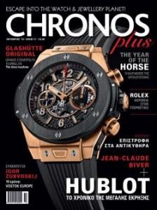 Τεύχος 11
