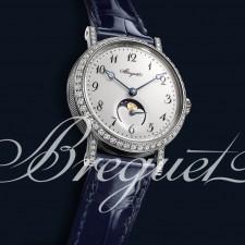 Pre-Basel: Το νέο γυναικείο Classique της Breguet
