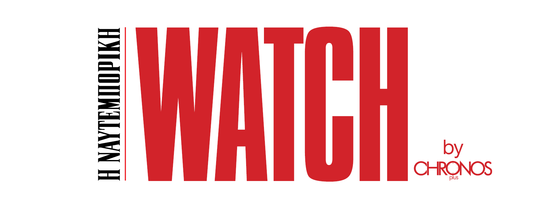 logo-watch2