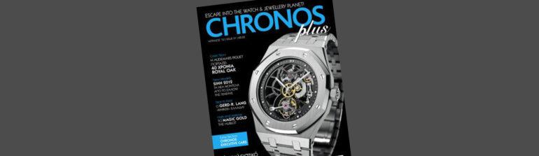 Τεύχος 01