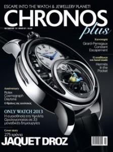 Τεύχος 7